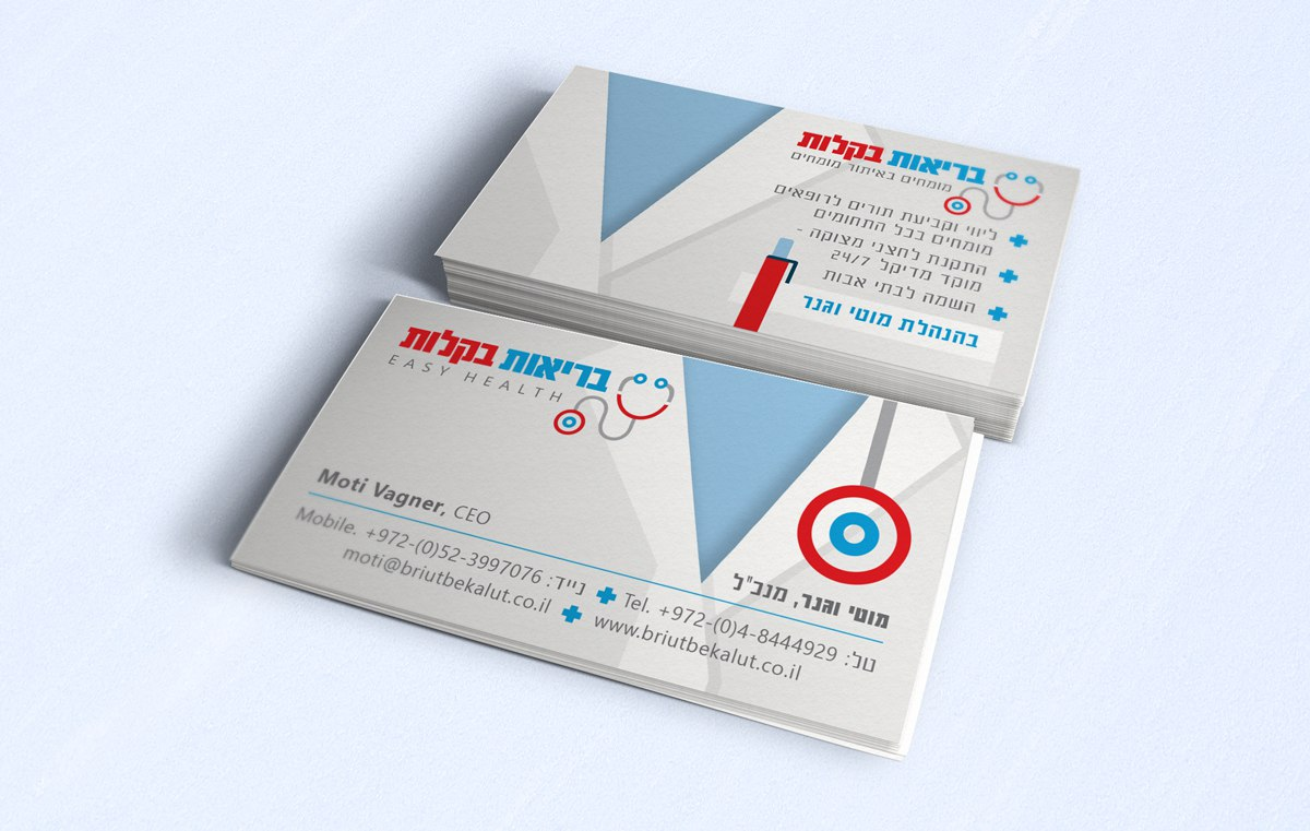 Business-card-briut